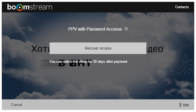 Example of PPV with Password Access...