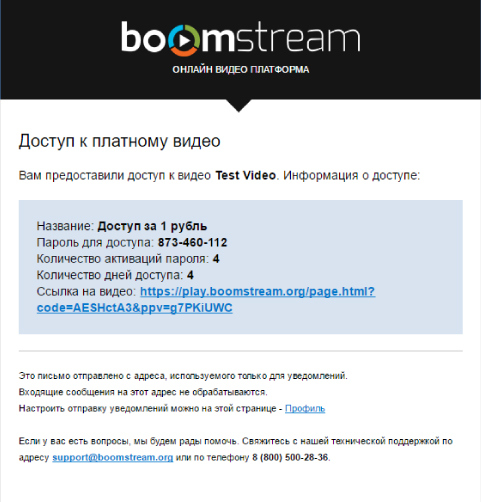https://storage.boomstream.com/boomstream/news/2017-03-07/9L...