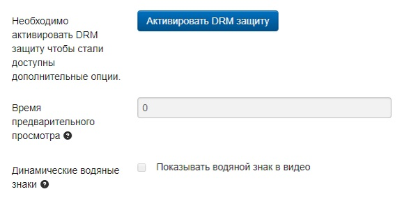 Параметры доступа по паролю2...