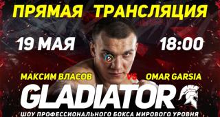gladiator-lll...