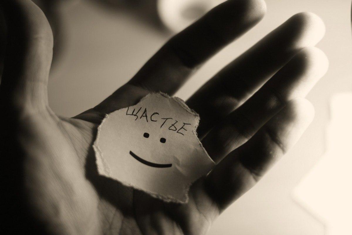 Семь уроков счастья